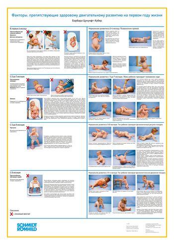 плакат 1 в печать 615х862 мм_page-0001_result