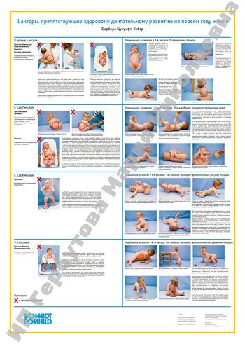 плакат 1 в печать 615х862 мм_page-0001_result_result