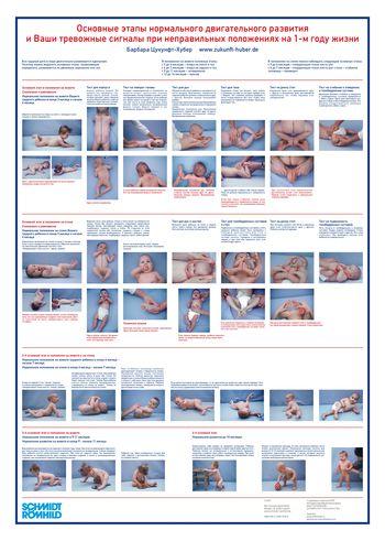 плакат 2_page-0001_result