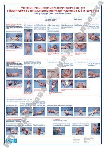 плакат 2_page-0001_result_result