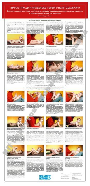 плакат 3 — 315х646 мм_page-0001_result_result