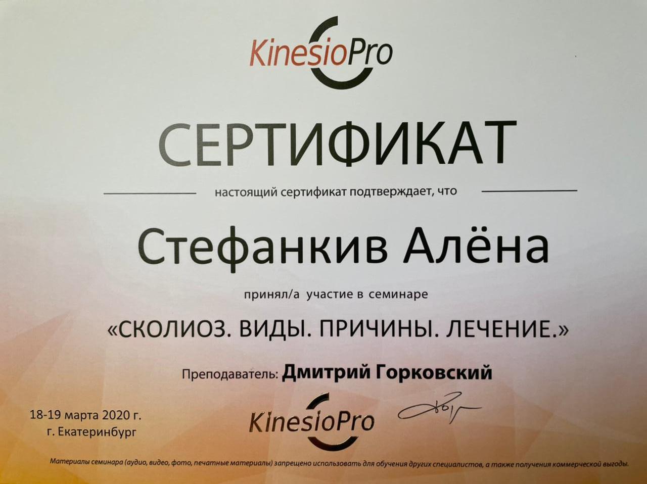 IMG_20210818_164055