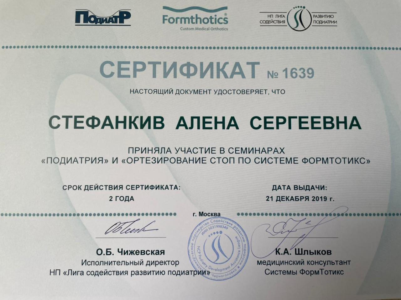 IMG_20210818_164645